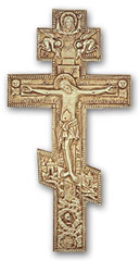 eastern-orthodox-cross